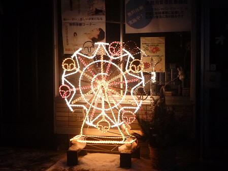 理容オノデラ03(2012.12.28)