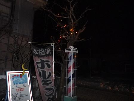 理容オノデラ13(2012.12.28)