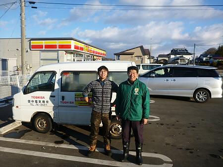 姫神山60(2013.1.1)