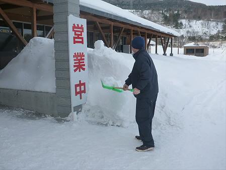 あすぴーてのサトウさん02(2013.1.5)