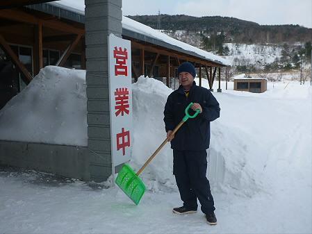あすぴーてのサトウさん04(2013.1.5)
