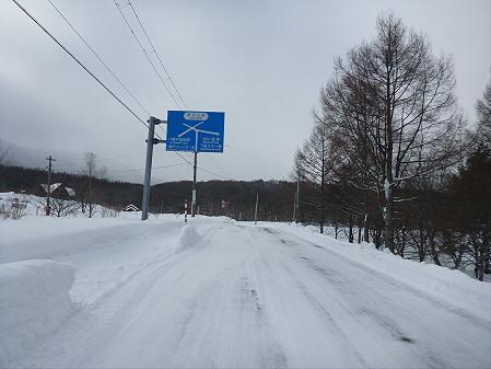 県民の森七滝02(2013.1.30)