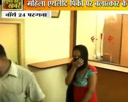 Athlete Pinky Pramanik arrested on rape charges