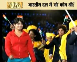 Who is the mystery woman in the Indian contingent