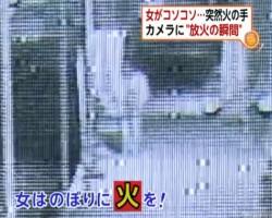 堺市で連続不審火