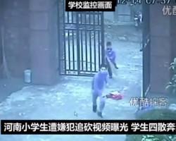 Knife-Wielding Man Injures 23 Children