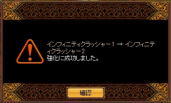 RedStone 13.01.15[00]