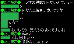 RedStone 13.01.31[05]