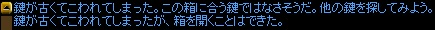 RedStone 13.03.14[00]