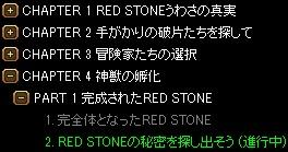 RedStone 13.04.02[00]