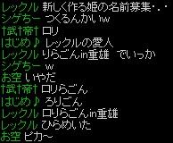 RedStone 13.05.19[00]