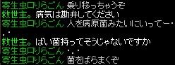 RedStone 13.05.19[02]