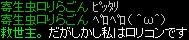 RedStone 13.05.19[04]