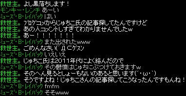 RedStone 13.05.29[04]