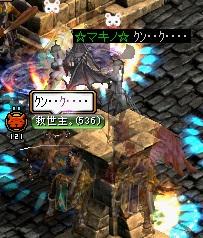RedStone 13.06.01[07]