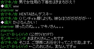 RedStone 13.06.01[05]