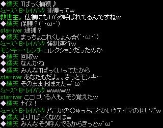 RedStone 13.06.01[01]