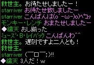 RedStone 13.06.07[01]