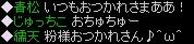 RedStone 13.06.10[07]