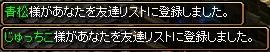 RedStone 13.06.10[04]