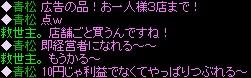 RedStone 13.06.10[15]