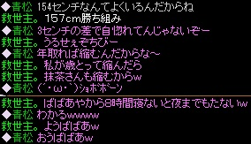 RedStone 13.06.10[13]