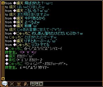 RedStone 13.06.10[11]