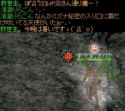 RedStone 12.12.19[07]