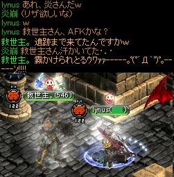 RedStone 13.06.26[06]