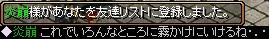 RedStone 13.07.04[00]