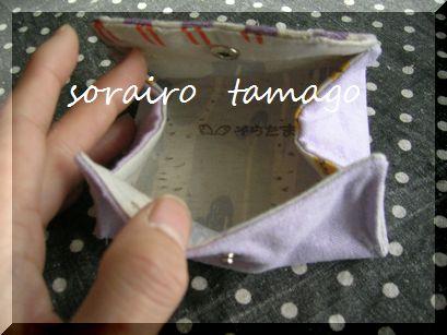 tatami その3 内側