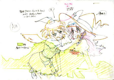 #2_c54B文&魔理沙1原画