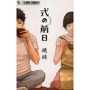 mangazenkan_si-823.jpg
