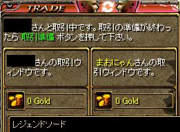 RedStone 12.05.02[00]