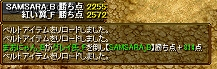 RedStone 12.04.30[01]