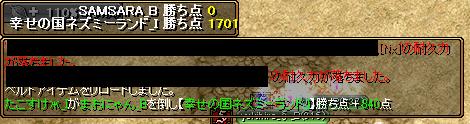 RedStone 12.05.13[00]