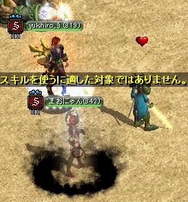 RedStone 12.05.25[02]
