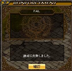 RedStone 12.06.02[02]