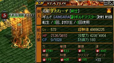 RedStone 11.12 (290)