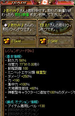 RedStone 12.06.02[03]