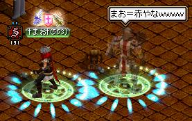 RedStone 12.06.09[12]