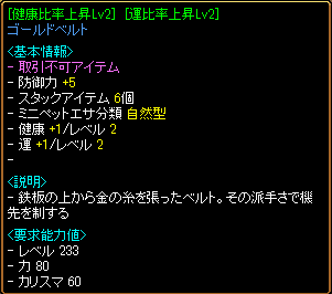 RedStone 12.06.17[08]