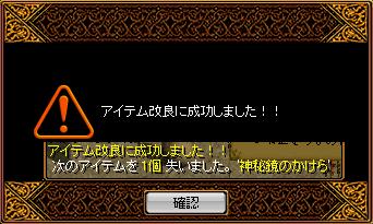 RedStone 12.06.17[07]