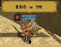 RedStone 12.06.12[01]