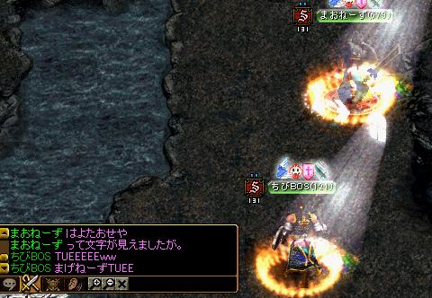 RedStone 12.06.19[01]