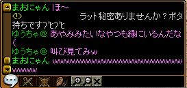 RedStone 12.06.24[01]