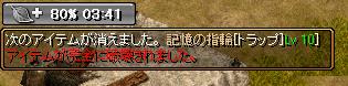 RedStone 12.06.24[10]