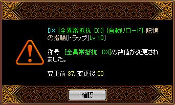 RedStone 12.06.24[09]