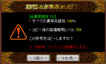 RedStone 12.06.24[05]