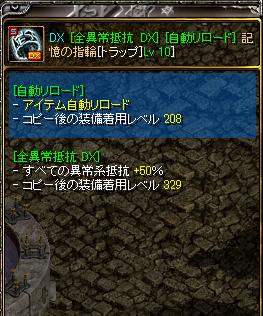 RedStone 12.06.28[03]